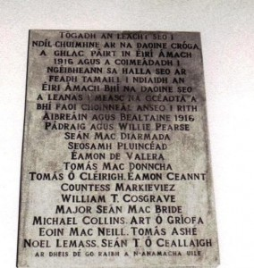 Plaque which is in the gym of Richmond Barracks, Inchicore, later part of Saint Michaels School. now since closed