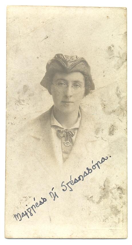 Margaret Skinnider0001