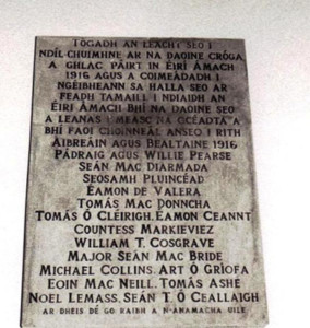 1916 Plaque inside Gymnasium at Richmond Barracks